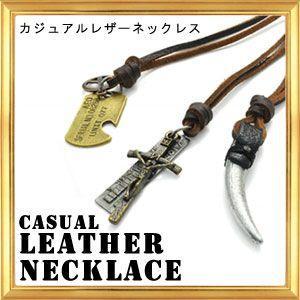 カジュアルレザーネックレス 全12種|giyaman-jewellery
