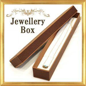 ジュエリーケース ネックレス用 箱のみの販売 エンボスペーパー|giyaman-jewellery