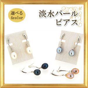 ピアス 淡水パールピアス giyaman-jewellery