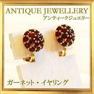 碌山 天然石 ガーネット イヤリング|giyaman-jewellery