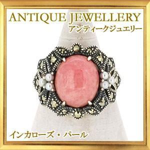 碌山 天然石 インカローズ 淡水パール リング|giyaman-jewellery