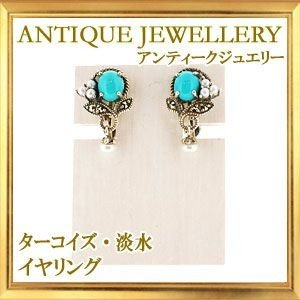 碌山 天然石 トルコ石 イヤリング|giyaman-jewellery