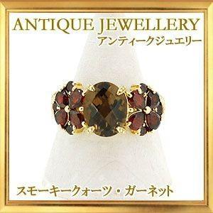 碌山 天然石 スモーキークォーツ ガーネット リング|giyaman-jewellery