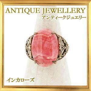 碌山 天然石 インカローズ リング|giyaman-jewellery