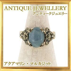 碌山 天然石 アクアマリン マルカジット リング|giyaman-jewellery