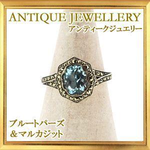 碌山 天然石 ブルートパーズ マルカジット リング|giyaman-jewellery
