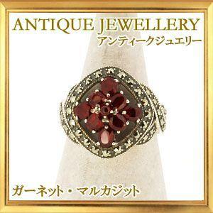 碌山 天然石 ガーネット マルカジット リング|giyaman-jewellery