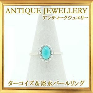 碌山 天然石 トルコ石 淡水パール リング|giyaman-jewellery