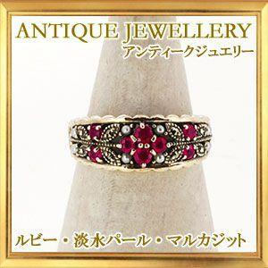 碌山 天然石 ルビー 淡水パール マルカジット リング|giyaman-jewellery