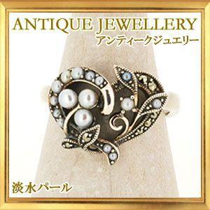 碌山 天然石 淡水パール マルカジット リング|giyaman-jewellery