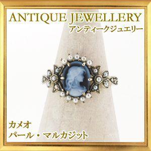 碌山 天然石 ストーンカメオ 淡水パール マルカジット リング|giyaman-jewellery