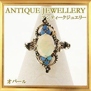 碌山 天然石 オパール リング|giyaman-jewellery