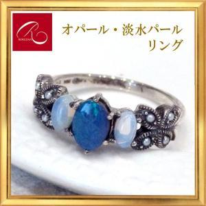 碌山 ジュエリー 天然石 オパール 淡水パール リング|giyaman-jewellery