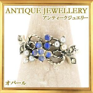 碌山 天然石 オパール 淡水パール リング|giyaman-jewellery