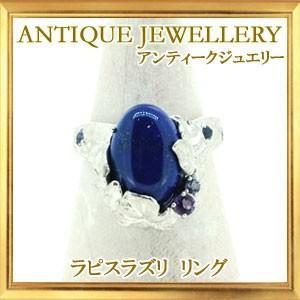 碌山 天然石 ラピスラズリ リング|giyaman-jewellery