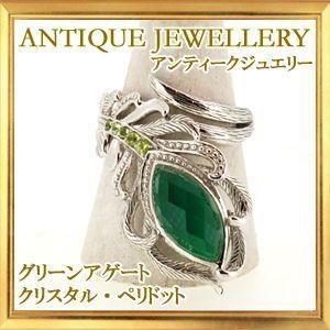 碌山 天然石 グリーンメノウ クリスタル ペリドット リング|giyaman-jewellery