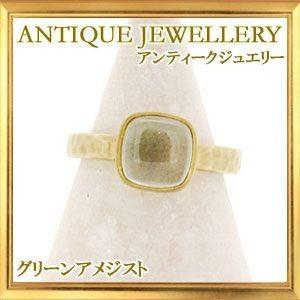 碌山 天然石 グリーンアメジスト リング|giyaman-jewellery