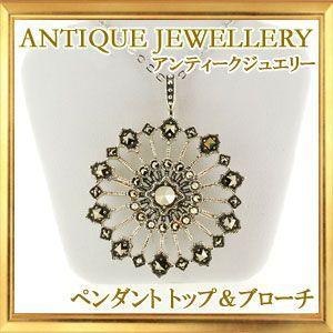碌山 天然石 マルカジット トップ ブローチ|giyaman-jewellery