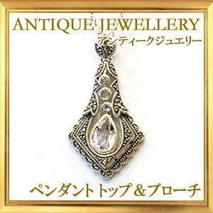 碌山 天然石 クリスタル ペンダントトップ|giyaman-jewellery