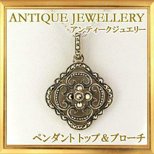 碌山 天然石 マルカジット ペンダントトップ|giyaman-jewellery