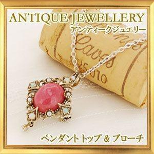 碌山 天然石 インカローズ オパール ペンダントトップ|giyaman-jewellery