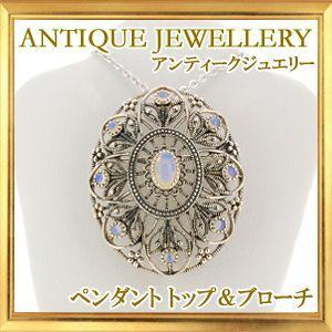 碌山 天然石 オパール ペンダントトップ ブローチ|giyaman-jewellery