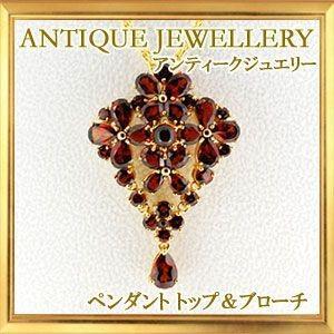 碌山 天然石 ガーネット ペンダントトップ ブローチ|giyaman-jewellery