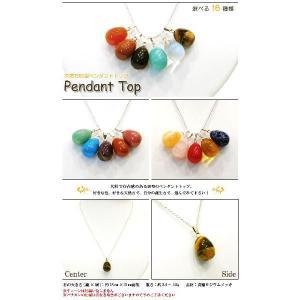 天然石 ペンダント トップ たまご型 トップのみ|giyaman-jewellery|02