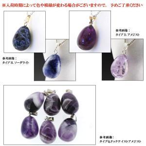 天然石 ペンダント トップ たまご型 トップのみ|giyaman-jewellery|05