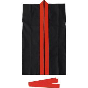 ロングハッピ不織布 黒(赤襟)S(ハチマキ付)...の関連商品2