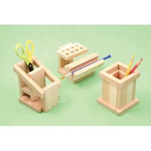木工トライアルキット