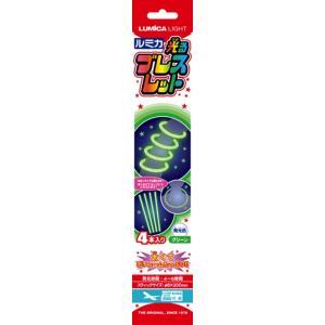 ブレスレット4本入 GREEN(緑) 光る イベ...の商品画像