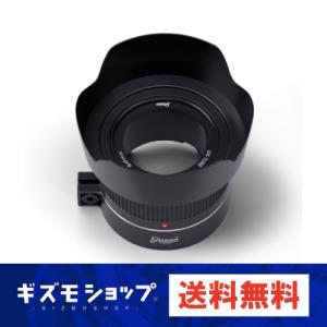 GIZMON UX-Tube Extension Tube (Canon PowerShot G7 X Mark III用)|gizmoshop