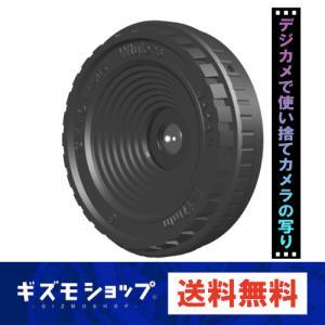 富士フイルムX/GIZMON Wtulens 写ルンです のレンズを再利用した17mm超広角レンズ|gizmoshop