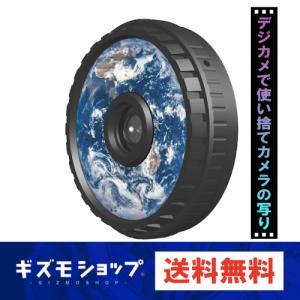富士フイルムX/ GIZMON Utulens 写ルンです のレンズを再利用した単焦点レンズ|gizmoshop