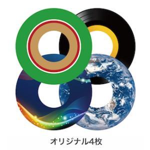 GIZMON Utulens用スキンシール (オリジナル4枚) gizmoshop