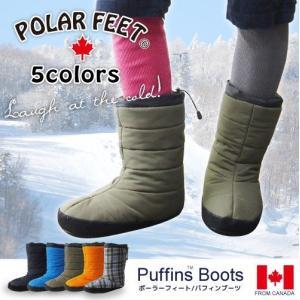 ブーツ 防寒 メンズ レディース カナダ POLARFEET gjweb