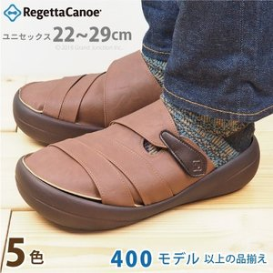 リゲッタ カヌー サボ サンダル メンズ レディース 履きやすい おしゃれ 日本製 秋冬 gjweb