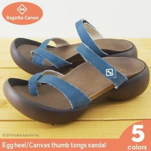 リゲッタカヌー サンダル レディース 履きやすい トングサンダル sandal|gjweb