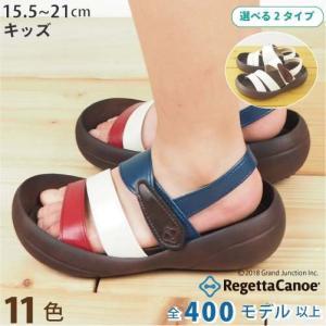 リゲッタ カヌー キッズ サンダル おしゃれ 女 男 ストラップサンダル sandal|gjweb