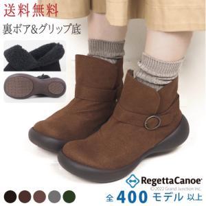 リゲッタ カヌー ブーツ レディース ボア 防滑 ムートン ショートブーツ boots|gjweb