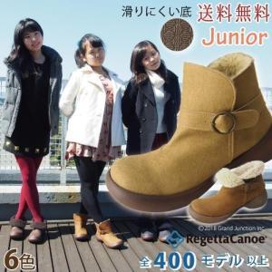 リゲッタ カヌー ブーツ ムートン風ショートブーツ ジュニア キッズ boots|gjweb