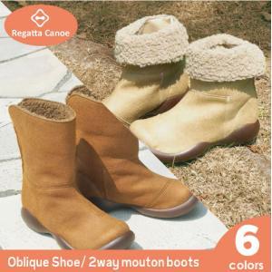 リゲッタ カヌー ブーツ レディース 2way ムートンブーツ boots gjweb