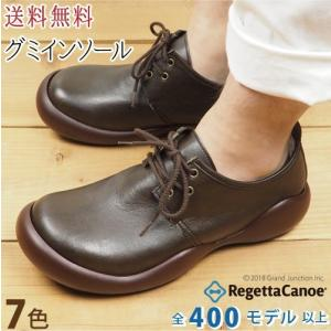 リゲッタ カヌー 靴 メンズ プレーントゥシューズ  shoes|gjweb