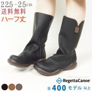 リゲッタ カヌー ブーツ レディース 幅広 サイドジップ ハーフ丈 boots|gjweb