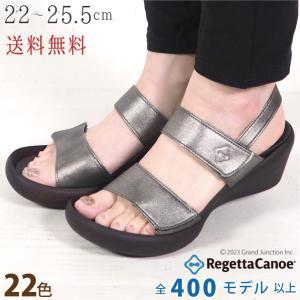 リゲッタ カヌー サンダル レディース ウェッジ サンダル sandal|gjweb