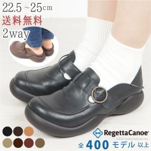 リゲッタ カヌー レディース 2way シューズ shoes|gjweb