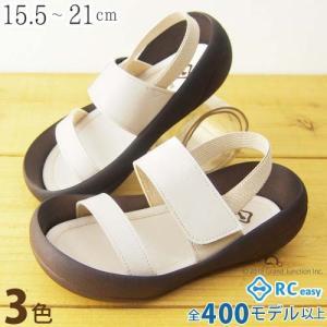 リゲッタカヌー サンダル キッズ 18 16 17 履きやすい ストラップ sandal|gjweb