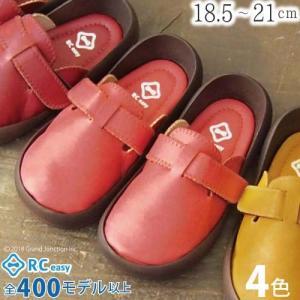 19%OFF セール リゲッタカヌー サボ サンダル キッズ 履きやすい ベルト ベルクロ sabot sandal sale|gjweb