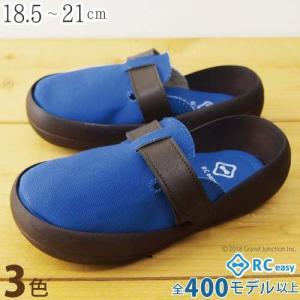 19%OFF セール リゲッタカヌー サボ サンダル キッズ 履きやすい キャンバス sabot sandal sale|gjweb